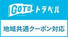 go_to_travel_bnr.jpg