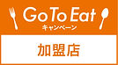 go_to_eat_bnr.jpg