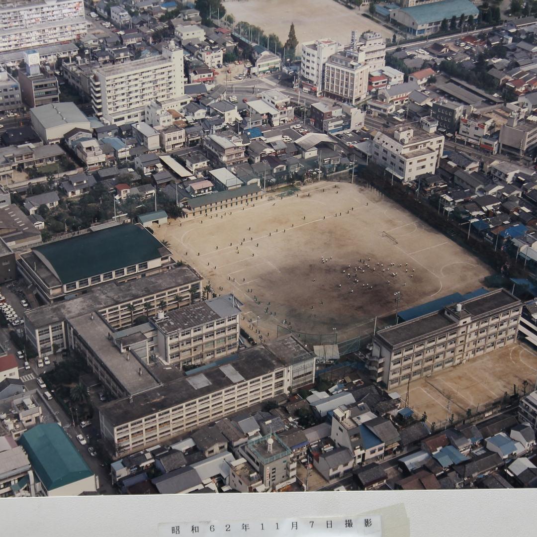 昭和61年 全景 航空写真