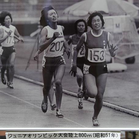 昭和51年ジュニアオリンピック大会 陸上競技