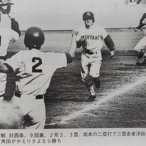 第42回春季四国高校野球 愛媛県大会(平成元年)