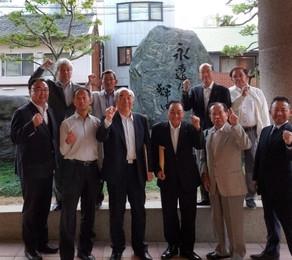 松商野球部後援会理事会を開催しました(^^)