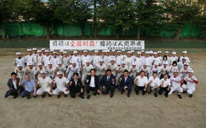 松商野球部スローガン横断幕除幕式、今年度チーム目標看板設置、寄贈式を開催しました(^^)  頑張れ!松商