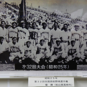 第32回大会優勝(昭和25年)