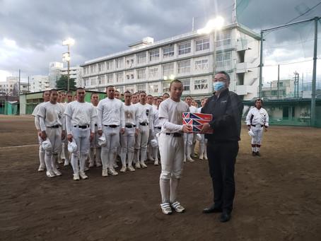 【感謝】後援会・木下理事より試合球を寄贈していただきました。