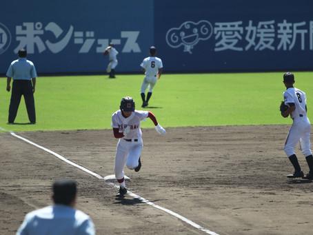 秋季高校野球愛媛県大会中予地区予選