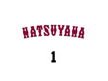 【練習試合予定】秋季九州大会優勝校。長崎大崎高校と11/14合同練習・11/15練習試合を行います。