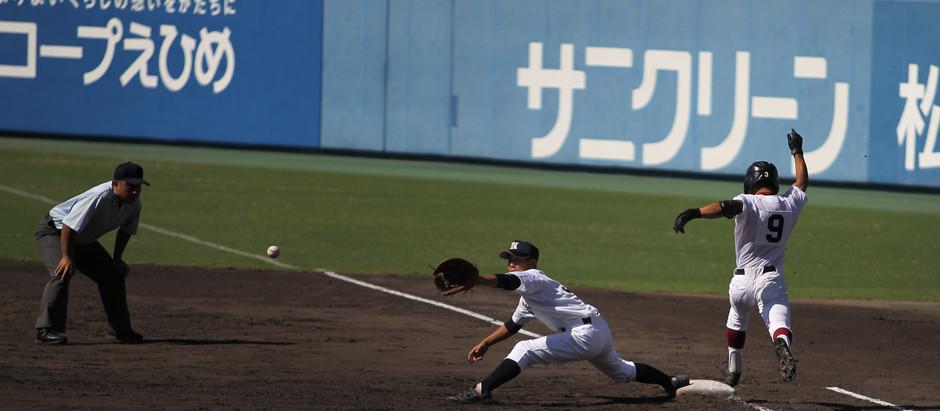 令和2年度秋季高校野球愛媛県大会中予地区予選