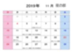 11月夜の部.jpg