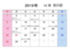 12月夜の部.jpg