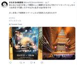 スクリーンショット 2019-07-11 9.14.10.png