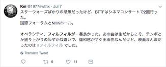 スクリーンショット 2019-07-11 9.14.02.png