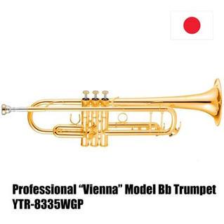 YTR-8335WGP-Japan.jpg
