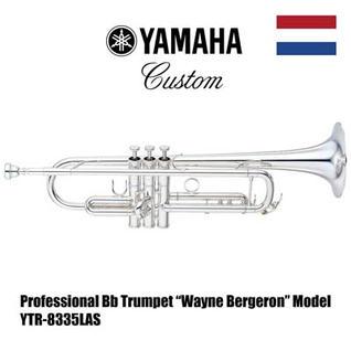 YTR-8335LAS-Netherlands.jpg
