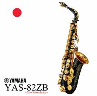 YAS-82ZB-Japan.jpg