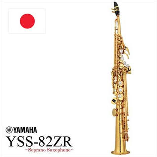YSS-82ZR-Japan.jpg