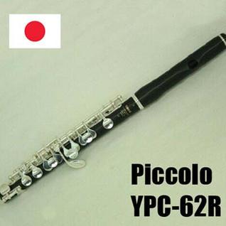 YPC-62R-Japan.jpg