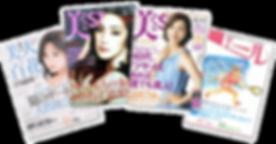 複数の雑誌