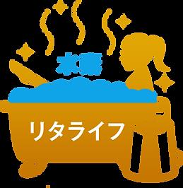 水素ピュアのロゴ