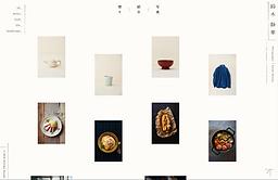佐々木,孝憲,ささきたかのり,ササキタカノリ,Photographer,Photography,tegamisha,カメラマン,佐々木孝憲,Takanori Sasaki,Sasaki Takanori,ささき,