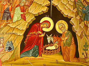 Рождество Христово. Последование службы наряду.