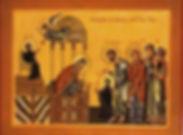Введение во храм Пресято Богородицы