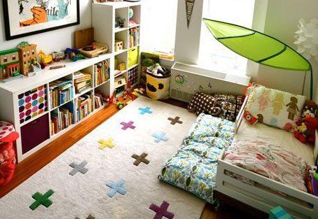 Quarto Montessori para os Pequenos