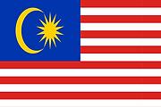 말레이시아.png