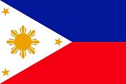 필리핀.png