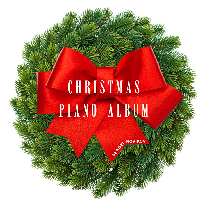 Christmas Piano Album