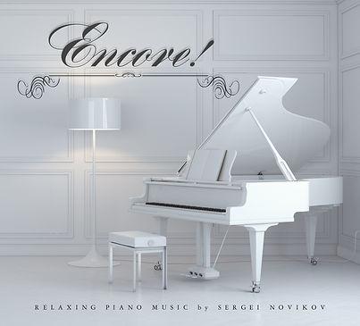 Encore! front copy.jpeg