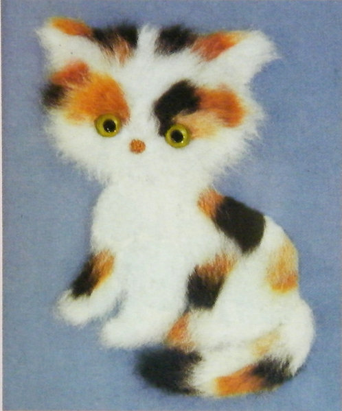 Kit 759 Fluffy Three Coloured Cat  Size 1