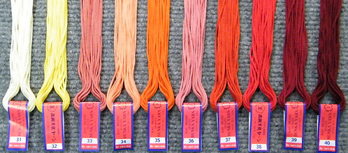 Bunka Yarn 31-40  5 Metre Skeins