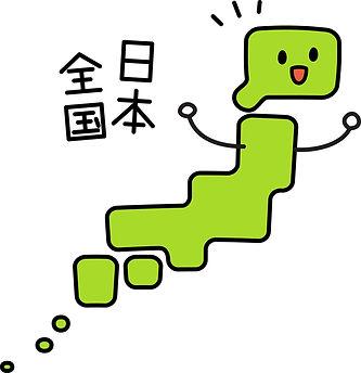 日本地図.jpg