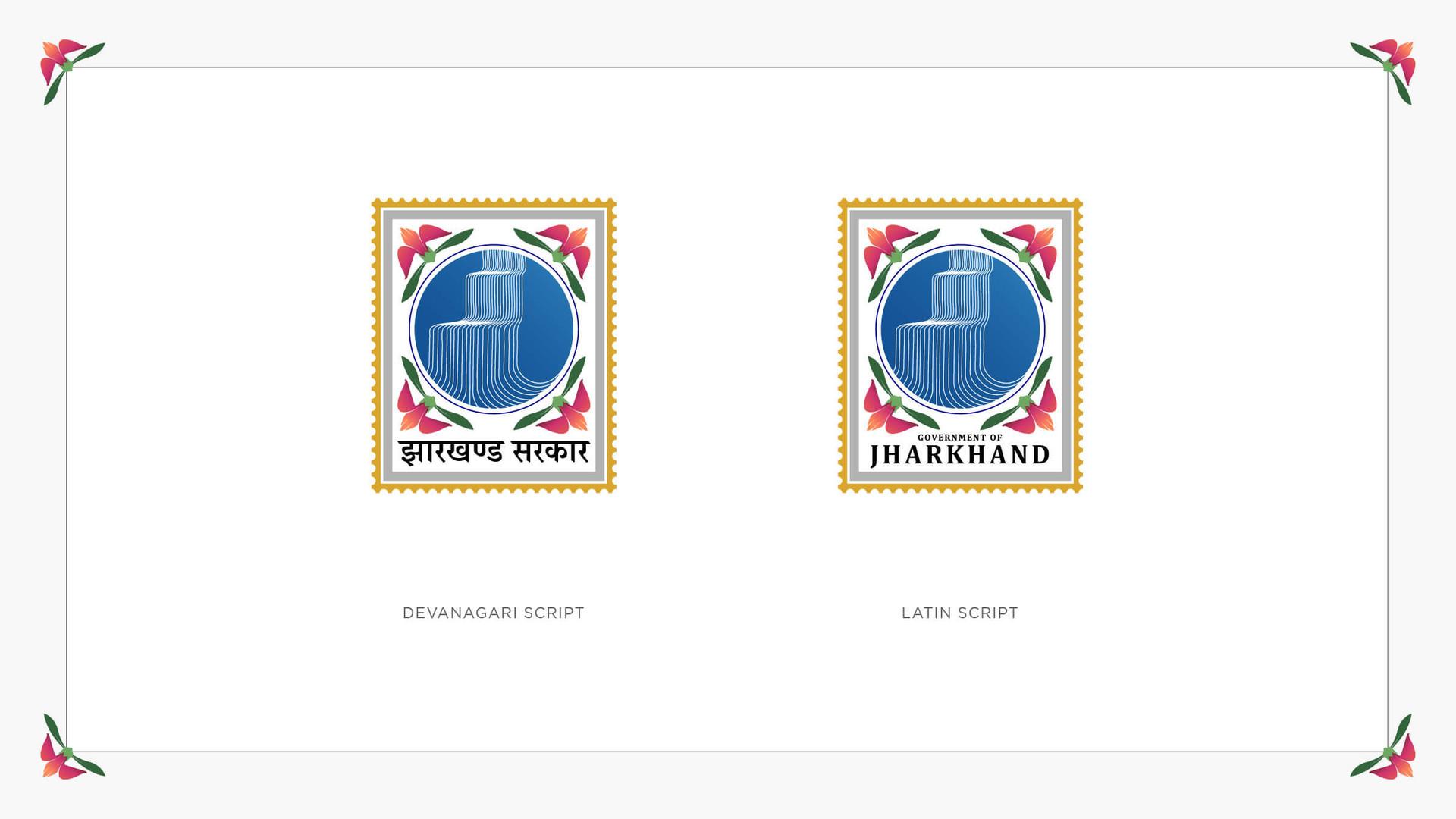 Jharkhand Logo 2 for Port-04.jpg