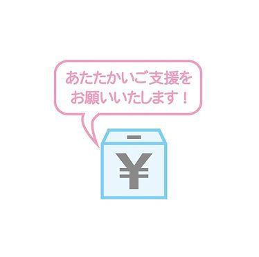 ¥.jpg