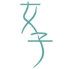 iCosmetic-女子-logos-01_edited.png