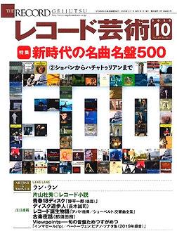 200920.jpg