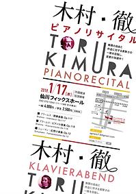 木村先生-第3稿-01.png