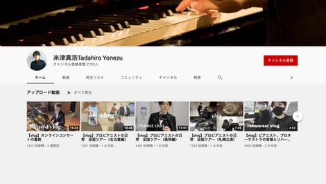 米津真浩Tadahiro Yonezu