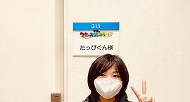 たっぴテレビ.jpg