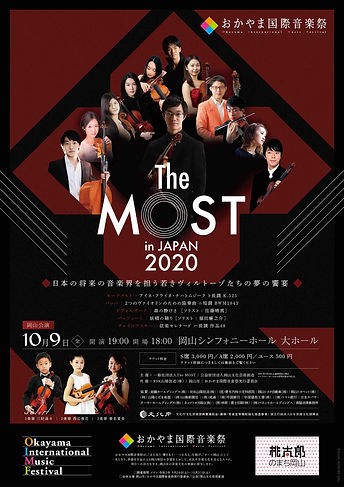 THE MOST in JAPAN様-岡山フライヤー修正-01.jpg