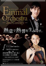 Einmal 2nd Concert面.jpg