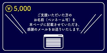 タクティカート_CF画像-02.png