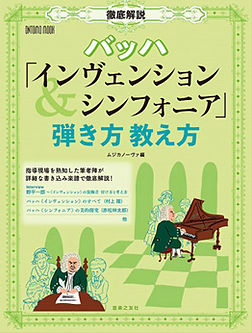 book_04.jpg