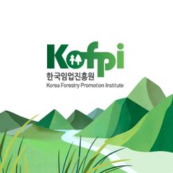 한국임업진흥원2019