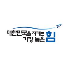 대한민국공군