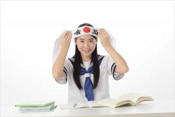 スカイプ塾の【大塚塾】は中学生の受験対策にも対応可能
