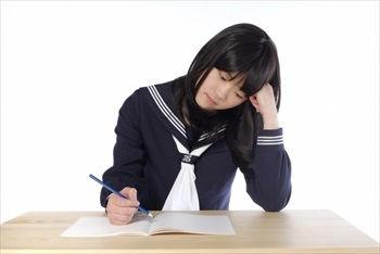 スカイプ塾なら忙しくても自宅で学習出来る!~経済的負担も少なく安心~
