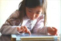 小学生から中学生・高校生・社会人まで学べるスカイプ塾なら【大塚塾】